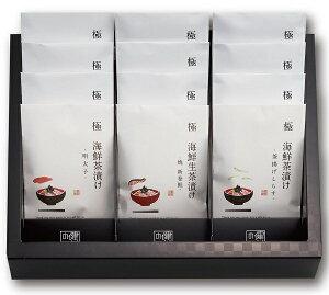 結婚 内祝 引き菓子 引き出物 健美の里 極-kiwami- Premium Gift 50A ギフト 海鮮 夏ギフト 冬ギフト お中元 お歳暮