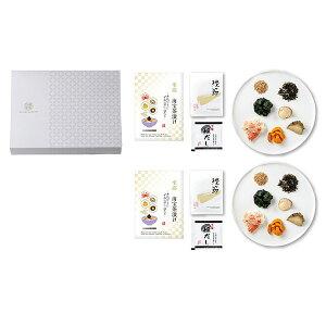 結婚 内祝 ギフト 健美の里 至高-Shikou- 海宝茶漬け15B