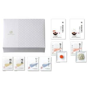 健美の里 極-kiwami-具たっぷり海鮮茶漬け8C