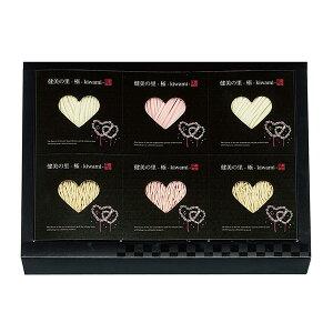 健美の里 極-kiwami- PremiumGift25B ギフト 結婚 内祝 引出物 引き出物 贈り物 ギフト