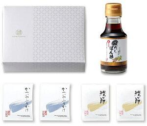 健美の里 極-kiwami-だしぽん酢【温料理用】8A ギフト 引出物 結婚式 贈り物