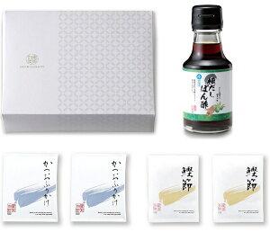 引き出物 健美の里 極-kiwami-だしぽん酢【冷料理用】8A ギフト 引出物 贈り物 結婚式