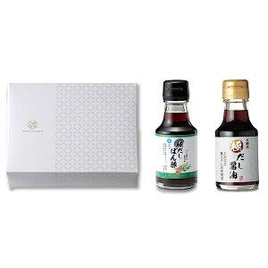 健美の里 極-kiwami-だしぽん酢【冷料理用】&だし醤油10A