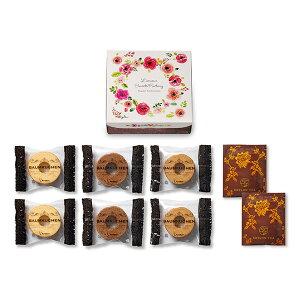 La mour 3種のミニバウム 6個入 引菓子 内祝 焼き菓子 スイーツ