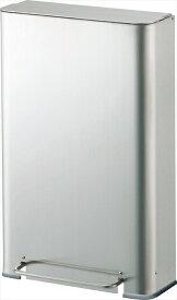 山崎産業 サニタリーボックスST−F9(9L)