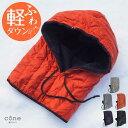【冬バーゲン!!】 フードウォーマー 帽子 スヌード レディース ダウン メンズ 寒さ対策 防寒 ユニセックス フードウォ…