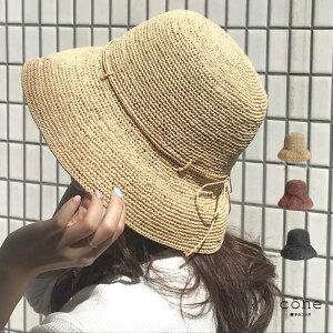 ラフィアハット帽子レディースラフィア麦わら帽子折りたためる手編み日よけ折りたたみつば広自転車旅行アウトドア運動会UVカット帽子レディース折りたたみuv帽子女性用帽子紫外線カット女性用帽子つば広ハットレディース帽子UVカット帽子夏大きいサイズつば広プレゼント