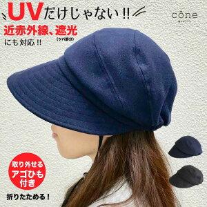 帽子レディースキャスケットサイズ調節可能レディース帽子UVカット帽子女性用ladiesレディース小顔効果秋冬春夏
