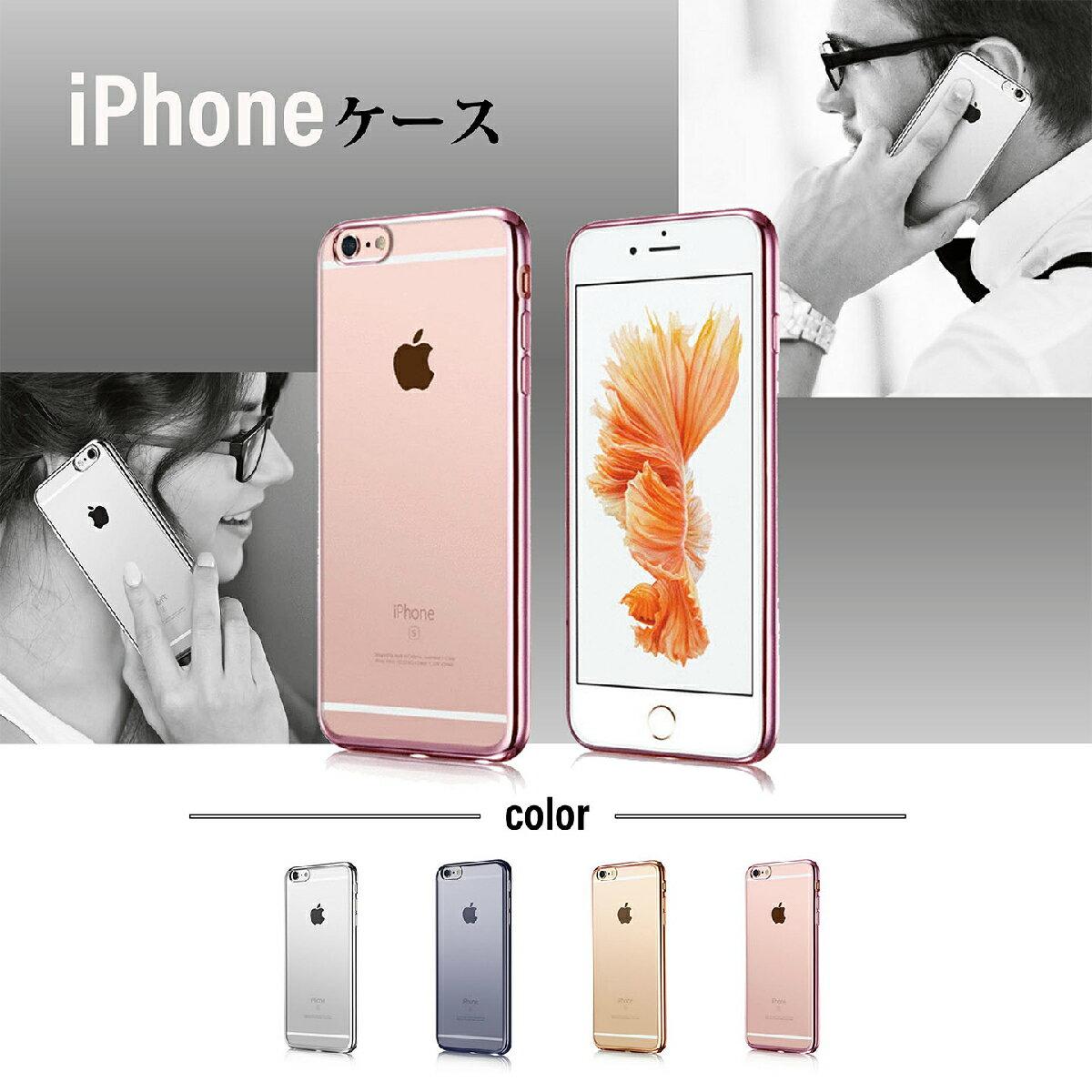 送料無料 iPhone ソフトケース iPhoneX iPhone8 iphone7 iPhone6s iphoneSE ケース アイフォン iPhone5s iPhone5 ソフト スマホケース シリコン クリアケース