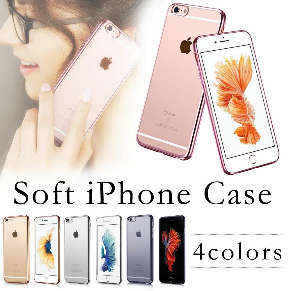 送料無料 iPhone ケース iPhoneXS iPhoneX iPhone8 iphone7 iPhone6s iphoneSE ケース アイフォン iPhone5s iPhone5 ソフト スマホケース シリコン クリアケース