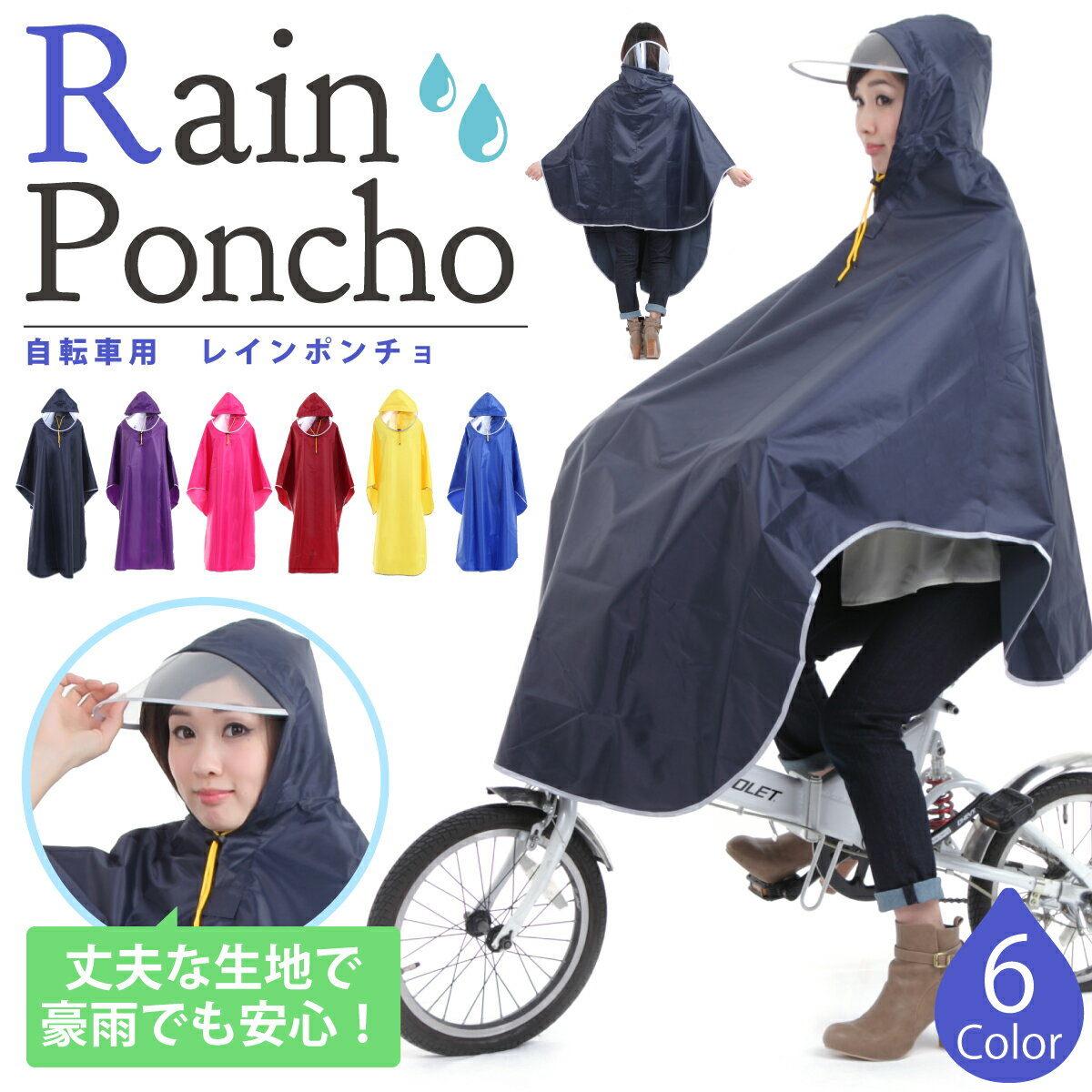 レインウエア 自転車用 レインコート レインポンチョ レインスーツ 梅雨 雨具 細身 おしゃれ 通勤 通学 雨合羽 カッパ 雨具 防水 男女兼用