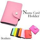 カードケース レディース 12ポケット 24枚 カード収納メンズ 人気 レザー 大容量 ポイントカード入れ クレジットカー…