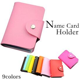 カードケース レディース 12ポケット 24枚 カード収納メンズ 人気 レザー 大容量 ポイントカード入れ クレジットカード入れ 名刺入れ カードホルダー カード収納
