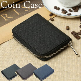 【送料無料】コインケース ビジネス 財布 小銭入れ メンズ 二つ折り財布 レザー ラウンドファスナー ラウンドジップ カード入れ