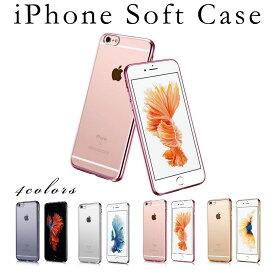 【送料無料】iPhone ケース アイフォン ケース iPhoneX S iPhone8 iphone7 iPhone6s iphoneSE ケース iPhone5s iPhone5 ソフト スマホケース シリコン クリア 透明ケース 薄型 軽量 メンズ レディース シンプル オシャレ おしゃれ かわいい プレゼント ペア カップル