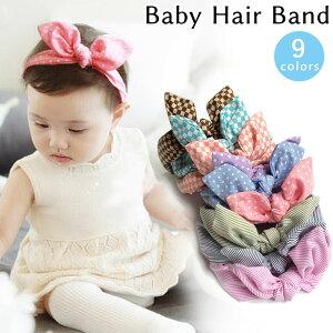 送料無料 ベビー ヘアバンド 赤ちゃん かわいい ヘアアクセサリー ベビーブリング ヘッドバンド リボン 新生児 ヘアーバンド