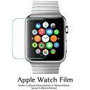 【送料無料】アップルウォッチ フィルム 液晶保護 薄い apple watch series4 透明 全面保護 貼り直し可 44mm 40mm 38m…