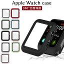 【送料無料】 Apple Watch Series 6 SE 5 ケースガラスフィルム AppleWatch 4 カバー 40mm 44mm 42mm 38mm 耐衝撃 ア…