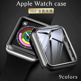 【送料無料】 Apple Watch Series 6 SE 5 ケースガラスフィルム AppleWatch 4 アップルウオッチ カバー 40mm 44mm 42mm 38mm 耐衝撃 アップルウォッチ シリーズ3 2 1 全面保護 フィルム必要なし アップル ウォッチ 保護ケース フィルム一体 装着簡単 超薄型