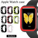 【送料無料】 Apple Watch 保護ケース 保護 ケース series6 series3 2 SE series 6 5 4 アップルウォッチ 本体 カバー…