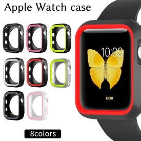 【送料無料】 Apple Watch 保護ケース 保護 ケース series6 series3 2 SE series 6 5 4 アップルウォッチ 本体 カバー 40mm 44mm 38mm 42mm アップル ウォッチ シリーズ4 シリーズ3 腕時計 ウオッチ アップルウオッチ 薄い 画面 超軽量 耐衝撃 おしゃれ プレゼント
