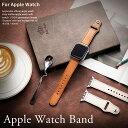 【送料無料】『 アップルウォッチ 』 バンド レザーバンド apple watch applewatch3 series 3 5 6 SE 革 ベルト 本革 …