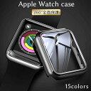 【送料無料】 Apple Watch Series 6 SE 5 ケース リニューアルガラスフィルム AppleWatch 4 アップル ウォッチ カバー…