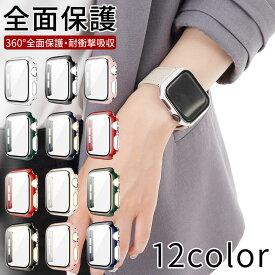 【送料無料】 アップルウォッチ ケース シンプルな大人カラー Apple Watch 6 SE 5 4 保護 本体 カバー 40mm 44mm 全面 40 全面保護 保護カバー 38mm 42mm Series 3 アップルウオッチ シリーズ4 薄い クリア フレーム 透明 おしゃれ