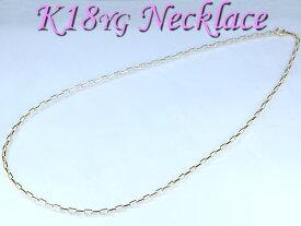 メンズネックレス K18YG イエローゴールド メンズネックレス(ミラーノ3mm 50cm) 送料無料