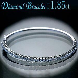 ダイヤモンド ブレスレット K18WG ホワイトゴールド 天然ダイヤモンド36石計1.85ct バングルブレスレット アウトレット 送料無料