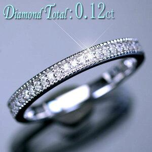 ダイヤモンド リング 指輪 K18WG ホワイトゴールド 天然ダイヤ0.12ct ティファニータイプ/ハーフエタニティー リング/アウトレット/送料無料