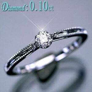 ダイヤモンド リング 指輪 K18WG ホワイトゴールド 天然ダイヤ0.10ct リング/ティファニータイプ/鑑別書付き/アウトレット