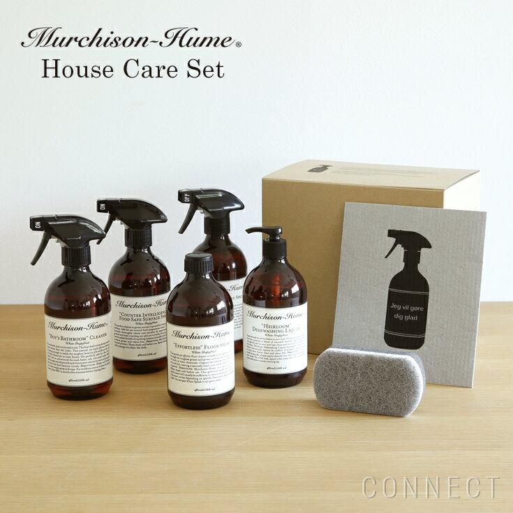 Murchison-Hume(マーチソンヒューム)/ハウスケアセット オーガニック・エコ洗剤 ギフトセット【ラッピング代別途】