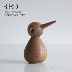 ARCHITECTMADE(アーキテクトメイド)BIRD(バード) Large スモーク北欧 木のおもちゃ 置物 雑貨