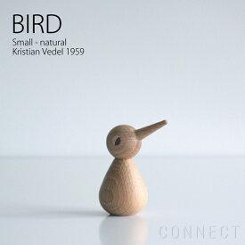 ARCHITECTMADE(アーキテクトメイド)BIRD(バード)Small ナチュラル北欧 木のおもちゃ 置物 雑貨