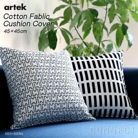 北欧 artek(アルテック) ファブリック(生地) クッションカバー 45×45 cm(縫製込)