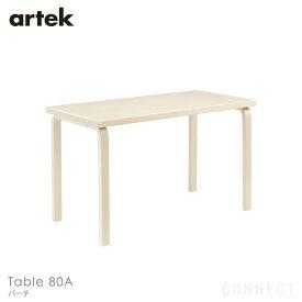 artek(アルテック)/TABLE(テーブル) 80Aバーチ北欧家具 テーブル (送料無料)