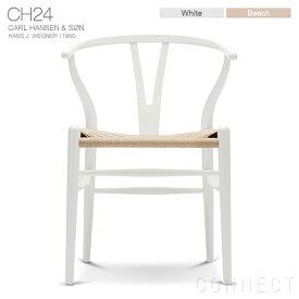 CARL HANSEN & SON (カールハンセン&サン)CH24 / Yチェア (ワイチェア)ビーチ材・ホワイト塗装