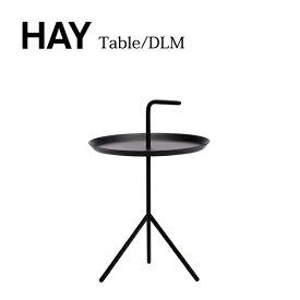 【取寄品】HAY(ヘイ) / DLM ブラック サイド テーブル