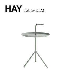 【取寄品】HAY(ヘイ) / DLM ミント サイド テーブル