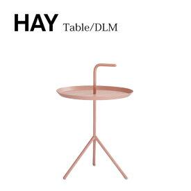 【取寄品】HAY(ヘイ) / DLM パウダー サイド テーブル
