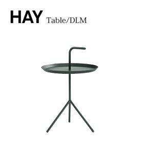 【取寄品】HAY(ヘイ) / DLM レーシンググリーン サイド テーブル