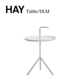 【取寄品】HAY(ヘイ) / DLM ホワイト サイド テーブル