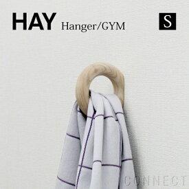 HAY(ヘイ) / ハンガー GYM HOOK Sサイズ
