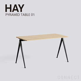 【取寄品】HAY(ヘイ) / PYRAMID TABLE 01テーブルBlack Frameオーク