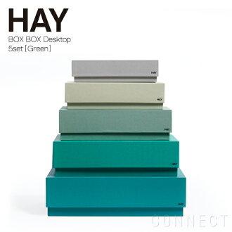 HAY (Hay) / Box Box Desktop Green 5 pieces set storage box Nordic Denmark brand