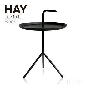 【取寄品】HAY(ヘイ) / DLM XL ブラック サイド テーブル
