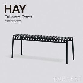 【取寄品】HAY(ヘイ) / Palissade(パリセード)ベンチ ガーデンファニチャー