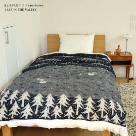 KLIPPAN(クリッパン)×mina perhonen(ミナペルホネン) ウールブランケット〈 LAKE IN THE VALLEY 〉 シングルサイズ 130×180cm