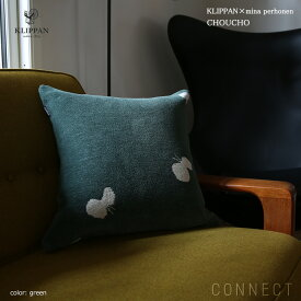 KLIPPAN(クリッパン)×mina perhonen(ミナペルホネン) オーガニックコットン100%クッションカバー 45×45cm